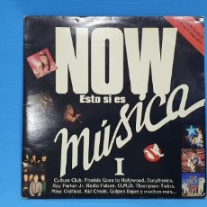 Discos de vinilo: NOW I - ESTO SI ES MÚSICA - 1984. Lote 249480145