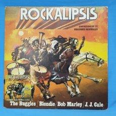 Discos de vinilo: ROCKALIPSIS - THE BUGGLES / BLONDIE / BOB MARLEY / J. J. CALE. Lote 249481770