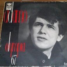 Discos de vinilo: *** ADAMO - OLYMPIA 67 - LP AÑO 1967 - LEER DESCRIPCIÓN. Lote 249537080