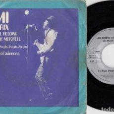 Discos de vinilo: JIMI HENDRIX - ROOM FULL OF MIRRORS - SINGLE DE VINILO EDICION ESPAÑOLA. Lote 250138525
