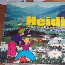 Discos de vinilo: *HEIDI (BANDA ORIGINAL DE LA SERIE DE RTVE) - LP AÑO 1975 - LEER DESCRIPCIÓN. Lote 250228395