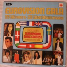 Disques de vinyle: DISCO VINILO LP (2) EUROVISIÓN GALA 25 AÑOS (1956-1981) - MASSIEL, LULU, SANDIE SHOW, ABBA.... Lote 250247125