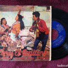 Discos de vinilo: FLORES EL GADITANO - COSAS QUE SE DICEN + 3 (REGAL) SINGLE EP. Lote 250923440