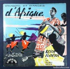 Discos de vinilo: KEITA FODEBA - CHANTS ET DANSES D'AFRIQUE: GUINÉE - EP FRANCES 33RPM - LE CHANT DU MONDE. Lote 251031850