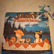Discos de vinilo: JACKY DE LA SERIE DE TELEVISION EL BOSQUE DE TALLAC. Lote 251080915