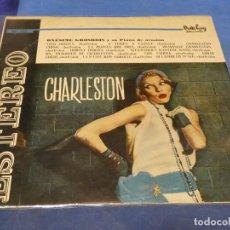Discos de vinilo: LP ESPAÑA CIRCA 1960 ESTADO ACEPTABLE ONESIME GRONBOIN Y SU PIANO DE OCASION CHARLESTON. Lote 251108555