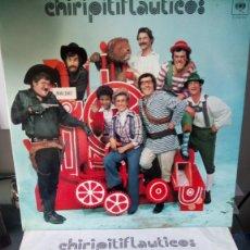 Discos de vinilo: DISCO LP DE LOS CHIRIPITIFLAÚTICOS. AÑO 1973.. Lote 251116940