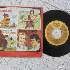 Discos de vinilo: DISCO EP. Lote 251166240