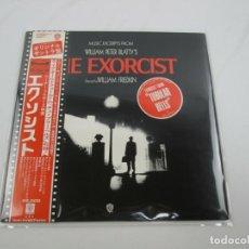 Discos de vinilo: VINILO EDICIÓN JAPONESA LP DE LA BSO EL EXORCISTA ( TUBULAR BELLS - MIKE OLDFIELD ) WILLIAM FRIEDKIN. Lote 251168230