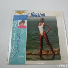 Discos de vinilo: VINILO EDICIÓN JAPONESA DEL LP DE WITNEY HOUSTON - WHITNEY HOUSTON. Lote 251172100
