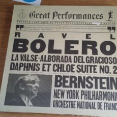 """Discos de vinilo: *BOLERO DE RAVEL / LA VALSE / ALBORADA DEL GRACIOSO """"BERNSTEIN"""" P AÑO 1983 - LEER DESCRIPCIÓN. Lote 251244360"""