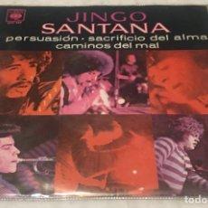 Disques de vinyle: EP JINGO SANTANA - JINGO - CAMINOS DEL MAL - PERSUACION Y OTRO - CBS EPC989 -PEDIDOS MINIMO 7€. Lote 251253445
