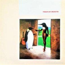 Discos de vinilo: PENGUIN CAFE ORCHESTRA / LP RARO NO A LA VENTA PARA COLECCIONISTAS DE MÚSICA EXCEPCIONAL. Lote 251293895