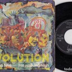 Discos de vinilo: EVOLUTION - SHE'S SO FINE / I'M WALKING HIGH - SINGLE DE VINILO ROCK PROGRESIVO - FUNK SOUL. Lote 251335455