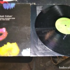 Dischi in vinile: ORCHESTRAL MANOEUVRES IN THE DARK - JUNK CULTURE - LP 1984. Lote 251376025