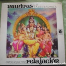 Discos de vinilo: LOS YOGUIS DE SIVANANDA, SWAMI SIVAYIOTIR  MANTRAS - YOGA. Lote 295045388