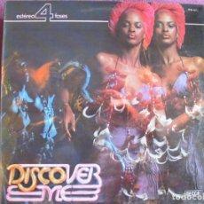 Disques de vinyle: LP - DISCOVER ME - SHAW (SPAIN, DECCA 4 FASES 1977). Lote 251399510