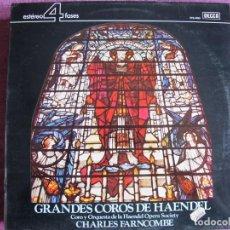 Disques de vinyle: LP - HAENDEL - GRANDES COROS (SPAIN, DECCA 4 FASES 1975). Lote 251401105