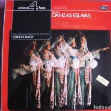 Disques de vinyle: LP - DVORAK / SMETANA (SPAIN, DECCA 4 FASES 1973) (STANLEY BLACK, SINFONICA DE LONDRES). Lote 251401480
