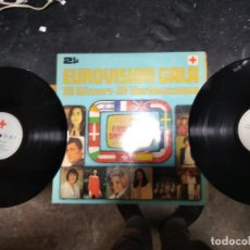 Discos de vinilo: EUROVISION GALA 2 YEARS - LP 1981. Lote 251468495