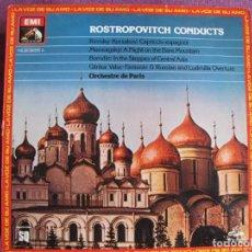 Disques de vinyle: LP - ROSTROPOVITCH, ORQUESTA DE PARIS - RIMSKY-KORSAKOV, MUSSORGSKY, BORODIN, GLINKA. Lote 251629560