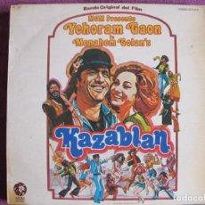 Disques de vinyle: LP - KAZABLAN (BANDA ORIGINAL DEL FILM) - YEHORAM GAON (SPAIN, MGM RECORDS 1974). Lote 251633635