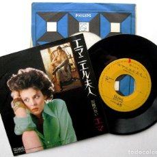 Discos de vinilo: EMA SUGIMOTO - EMMANUELLE - SINGLE GLOBAL 1974 JAPAN (EDICION JAPONESA) BPY. Lote 251661470
