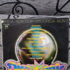 Discos de vinilo: DISCO MAGIC VOL 1. Lote 251717725