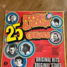 Discos de vinilo: VINILO LP 25 ROCKIN' & ROLLIN GREATS / NE493. Lote 251793835