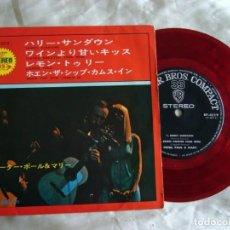 Discos de vinilo: OFERTA SINGLE ROJO 7'' JAPON PETER, PAUL & MARY – HURRY SUNDOWN. Lote 251794820