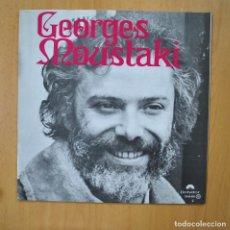 Disques de vinyle: GEORGES MOUSTAKI - GEORGES MOUSTAKI - LP. Lote 251850265