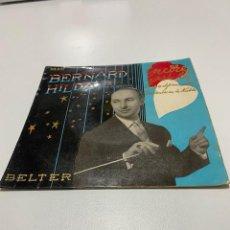 Discos de vinilo: BERNARD HILDA 1 VINILO EN BUEN ESTADO.(3,97 ENVÍO CERTIFICADO). Lote 251916915