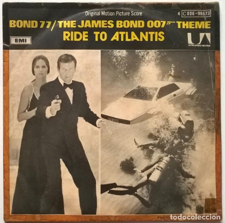 MARVIN HAMLISCH. THE JAMES BOND THEME 77 (BSO)/ RIDE TO ATLANTIS. UA, BELGIUM 1977 SINGLE (Música - Discos - Singles Vinilo - Bandas Sonoras y Actores)