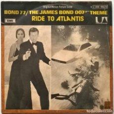 Disques de vinyle: MARVIN HAMLISCH. THE JAMES BOND THEME 77 (BSO)/ RIDE TO ATLANTIS. UA, BELGIUM 1977 SINGLE. Lote 251917980