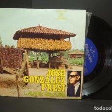 Discos de vinilo: JOSE GONZALEZ PRESI EP COLUMBIA 1970 ASTURIAS PEPETO. Lote 251919900