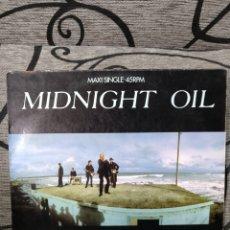 Discos de vinilo: MIDNIGHT OIL - DREAM WORLD. Lote 251950460