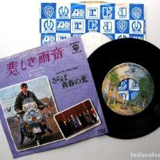 Discos de vinilo: THE CASCADES - RHYTHM OF THE RAIN - SINGLE WARNER BROS 1976 JAPAN BPY QUADROPHENIA WHO. Lote 251970365