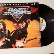 Discos de vinilo: GARY MOORE LP LIVE IN JAPAN 1986 VG+. Lote 252046110