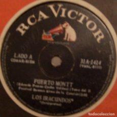 Discos de vinilo: CINCO SENCILLOS ARGENTINOS DE LOS IRACUNDOS. Lote 26733717