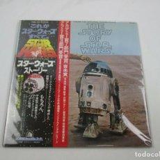 Discos de vinilo: VINILO EDICIÓN JAPONESA DEL LP DE THE HISTORY OF STAR WARS ( HISTORIA DE LA GUERRA DE LAS GALAXIAS ). Lote 252127405