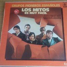 Discos de vinilo: *** LOS MITOS - ES MUY FÁCIL (GRUPOS PIONEROS ESPAÑOLES) - LP AÑO 1973 - LEER DESCRIPCIÓN. Lote 252136945