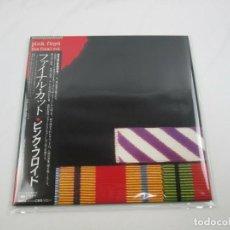 Discos de vinilo: VINILO EDICIÓN JAPONESA DEL LP DE PINK FLOYD - THE FINAL CUT. Lote 252142495