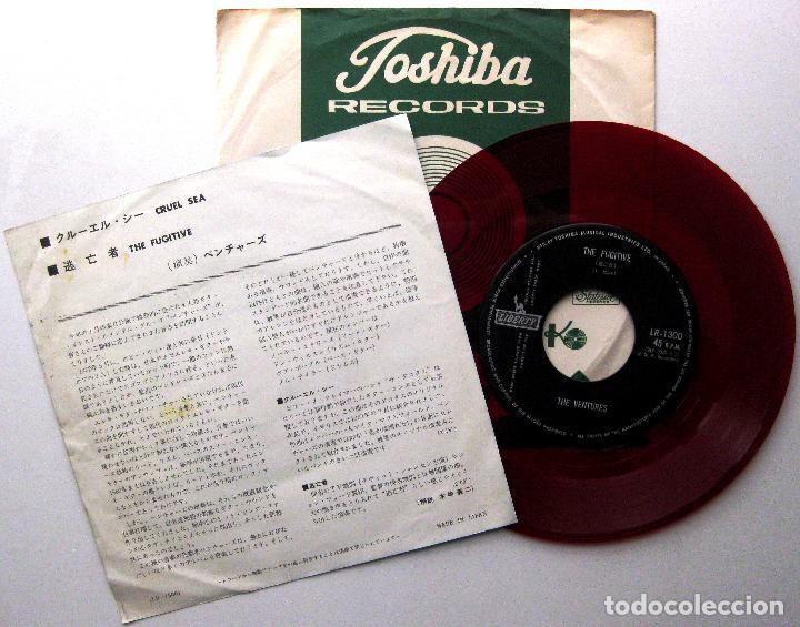 Discos de vinilo: The Ventures - Cruel Sea / The Fugitive - Single Liberty 1965 Japan RED (Edición Japonesa) BPY - Foto 2 - 252175820