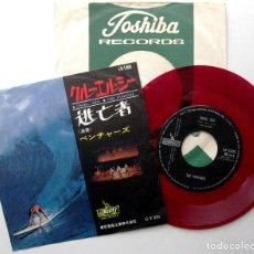 Discos de vinilo: THE VENTURES - CRUEL SEA / THE FUGITIVE - SINGLE LIBERTY 1965 JAPAN RED (EDICIÓN JAPONESA) BPY. Lote 252175820