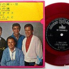 Discos de vinil: THE VENTURES - HOKKAIDO SKIES +3 - EP LIBERTY 1967 RED WAX JAPAN (EDICIÓN JAPONESA) BPY. Lote 252176835