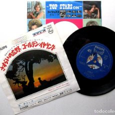 Discos de vinilo: THE SOUNDS - MUURARI - SINGLE PHILIPS 1964 JAPAN (EDICIÓN JAPONESA) SURF FINLANDIA BPY. Lote 252193025