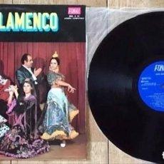 Discos de vinilo: SU PRIMER DISCO / ISABEL PANTOJA \ TABLAO FLAMENCO CON MARIBEL EL TOÑO Y EL CHIQUETETE. Lote 252201300