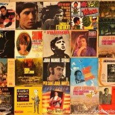 Discos de vinilo: LOTE 21 SINGLE & EP CANCIÓN CATALANA. Lote 252245470