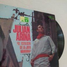 Discos de vinilo: JULIÁN ARINA - VINILO - EL ESTILISTA DE LA JOTA NAVARRA. Lote 252253095