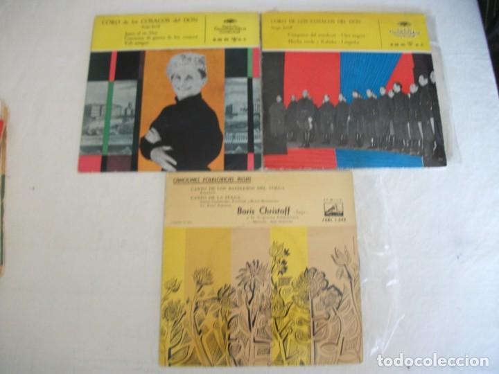 LOTE 2 EPS DEL CORO COSACOS DEL DON + 1 SINGLE CANCIONES FOLKLORICAS RUSAS, VER FOTOS (Música - Discos de Vinilo - EPs - Étnicas y Músicas del Mundo)